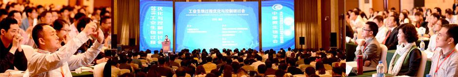 2015年中国微生物学会学术年会合影
