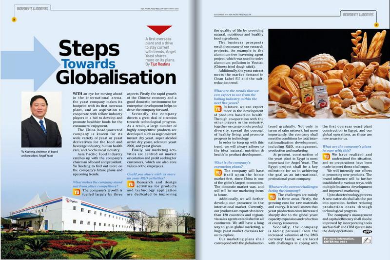 新加坡《亚太食品》杂志对安琪俞总专访