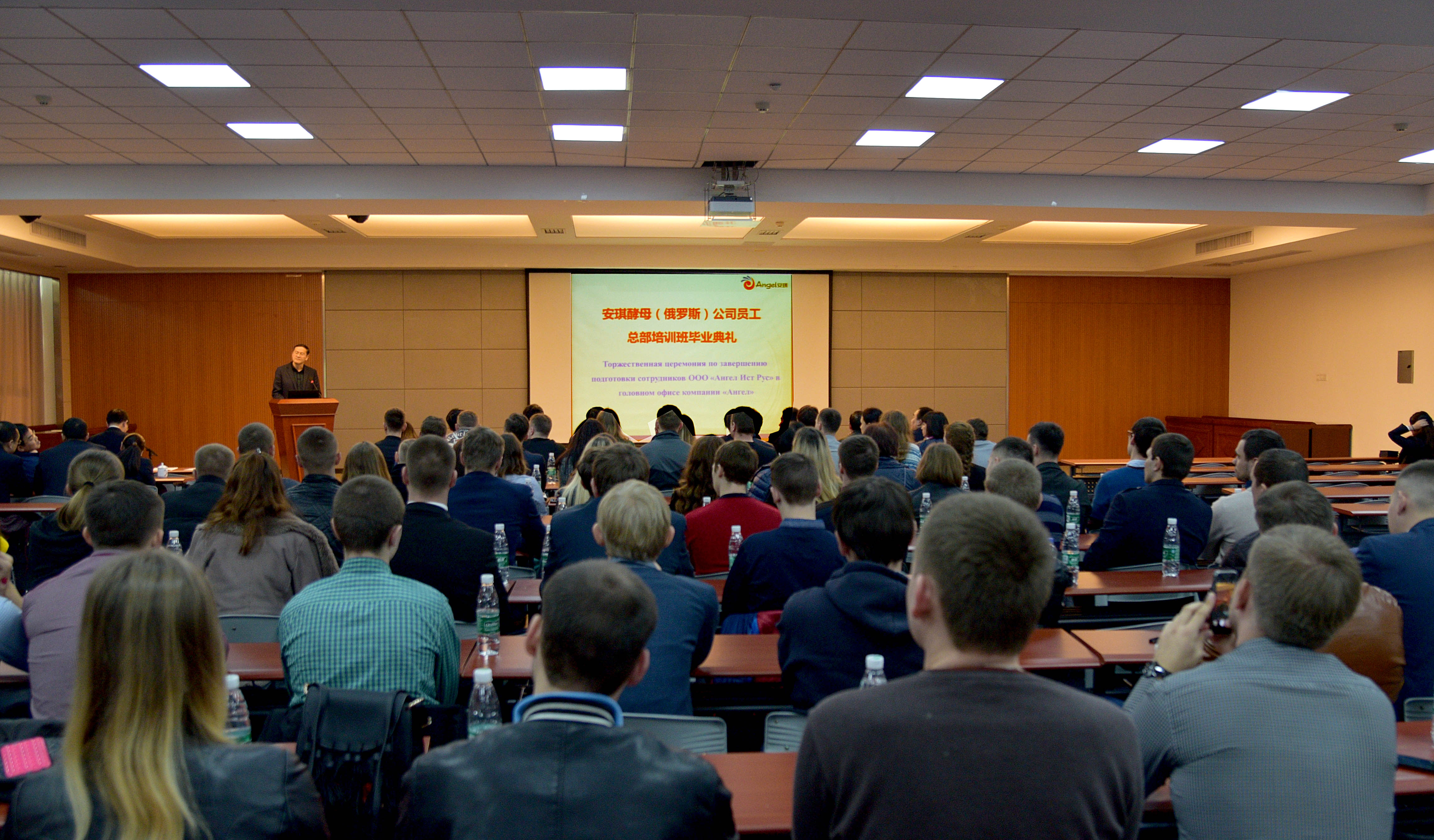 安琪俄罗斯员工中国培训结业典礼在总部举行
