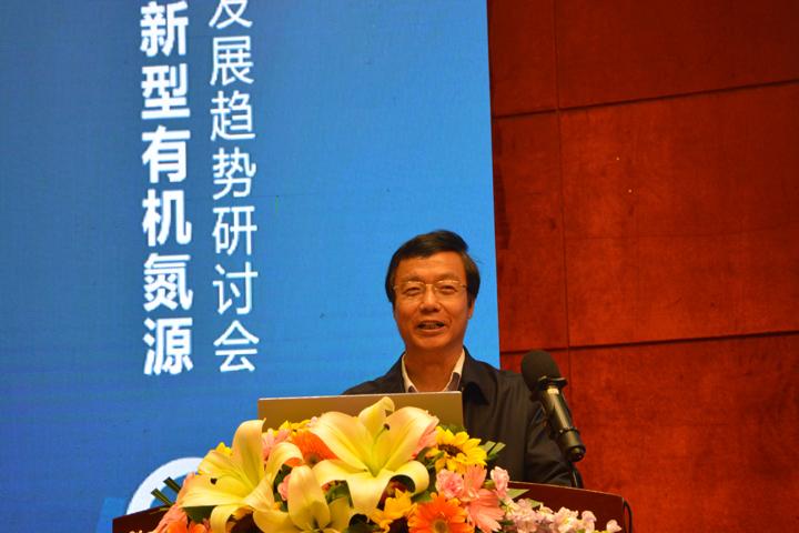 石维忱理事长在第五届新型有机氮源研讨会开幕式讲话