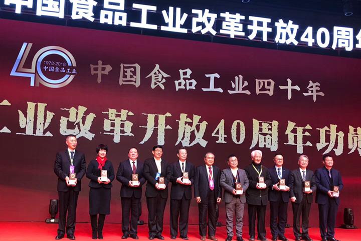 """俞学锋董事长荣获""""中国食品工业改革开放40周年功勋企业家""""称号"""