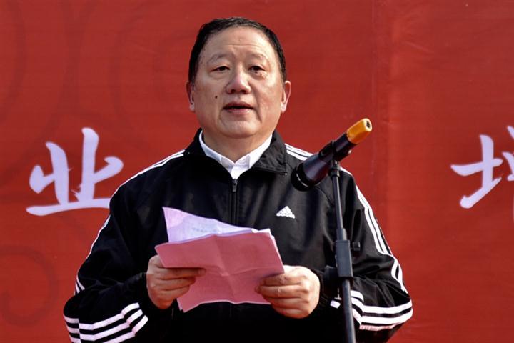 俞学锋董事长2019辞旧迎新致辞