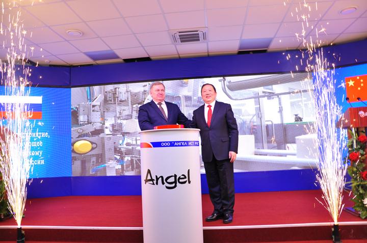 人民网:安琪酵母俄罗斯公司工厂竣工投产仪式在利佩茨克举行