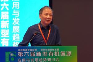 郑裕国:抗真菌抗生素的生物合成